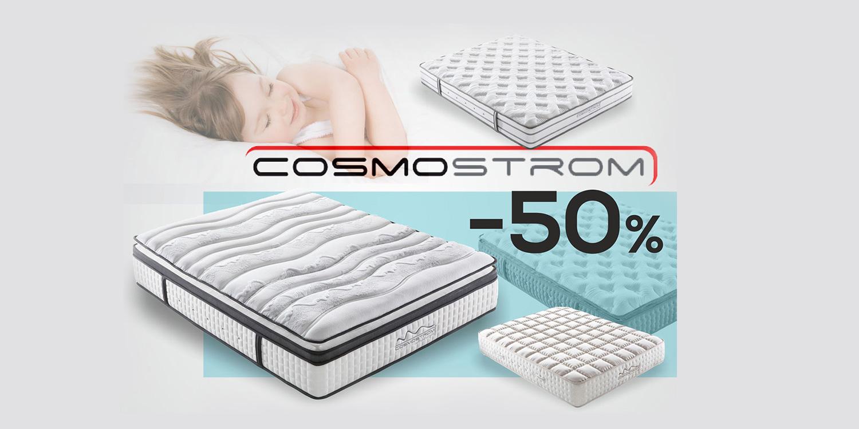 Cosmostrom_xristopoulos